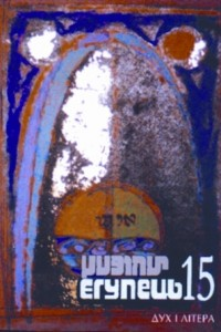 Egup-15-200x300